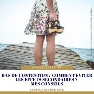 bas-contention-effet-secondaire